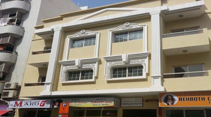 P617 - al murar - studio flat