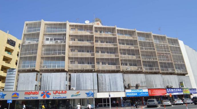 PR183 - al souk al kabeer - office