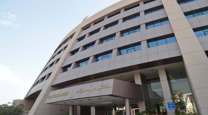 R338 - umm al hurair 2 - office
