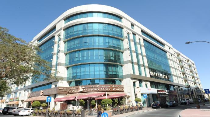 R421 - al karama - office