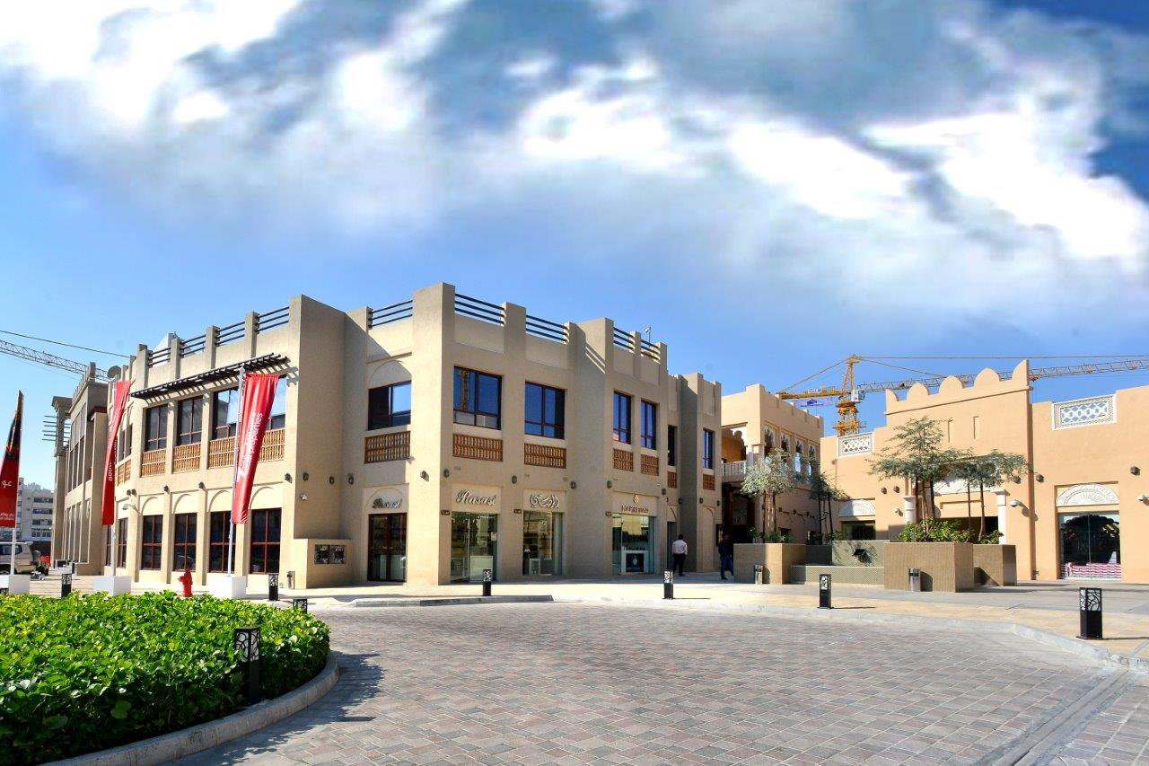 wasl district retail