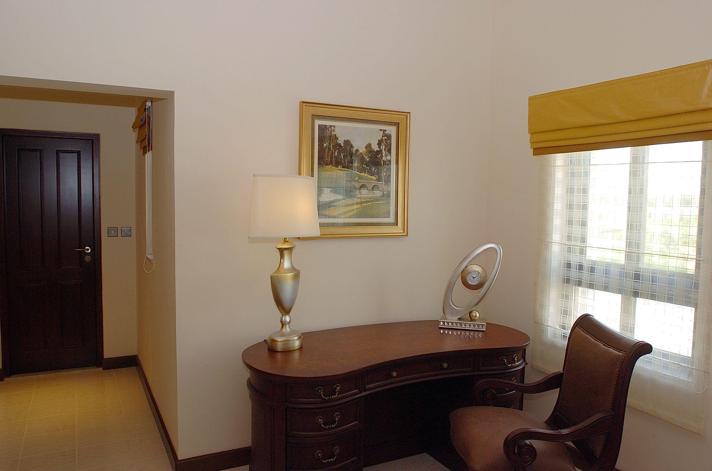 Studu Room