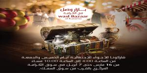 wasl Launches Karama Bazaar