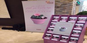 wasl Plants a Yearly Reminder for Women to Undergo Breast Checks