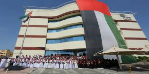 wasl Asset Management Group celebrates 'UAE Flag Day'