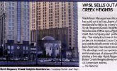 wasl Sells Out First Phase of Hyatt Regency Creek Heights Residences