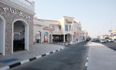 wasl vita hosts new year fun